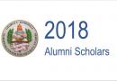 2018 Marshall Center Alumni Scholars